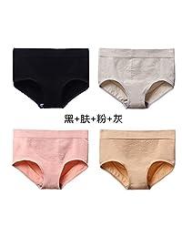 夷榀 4条装日系3d蜂巢暖宫内裤女纯棉裆无痕提臀收腹女士三角短裤