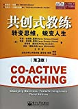 共创式教练:转变思维,蜕变人生(第3版)