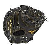 Mizuno PRO gmp2–100R infield/外场款/壶型号手套,棕褐色,30.5cm