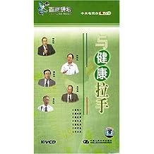 CCTV百家讲坛:与健康拉手