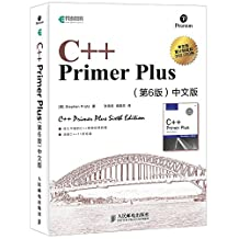 C++ Primer Plus中文版(第6版)(封面随机)