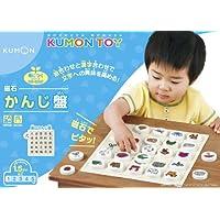 KUMON的磁石汉字盘