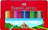 Faber-Castell 辉柏嘉 彩色铅笔 六角形 48er Etui 48er Etui 多种颜色