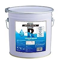 ROVAL水性罗巴鲁冷镀锌涂料20kg 水性有机富锌涂料 水性重防腐涂料