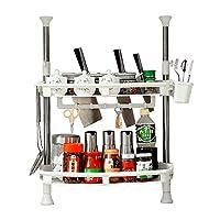 宝优妮 厨房调料架 置物架 调料瓶收纳架双层厨具储物架刀架调味架DQ-1407(亚马逊自营商品, 由供应商配送)