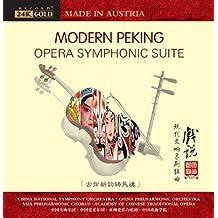 现代交响京剧组曲:戏说(24K金碟)(CD)