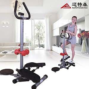 迈特森踏步机家用静音三合一带扶手多功能运动减肥瘦身塑腰健身器