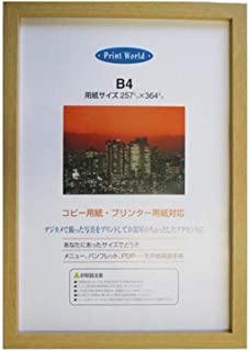 OAgaku PrepaneM 轻框 自然 PM-154NT-B4