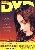 布达佩斯之恋(DVD9)