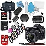 Canon EOS 80D DSLR 相机国际版 w/18-135 Base Bundle