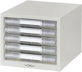 狮子办公用品 信箱 浅型5层 A4 浅灰色