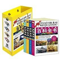 中国少儿百科全书(套装共4册)