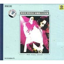 刘若英:单身日志演唱会(3VCD Live全记录)