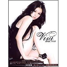 徐若瑄:Vivi and...徐若瑄(CD)