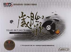 岁月如歌(6CD)