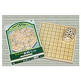 带磁铁的象棋套装 MS-23 一键 SX-MS23