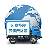 芝华仕 头等舱沙发 补送装费用2000元 补运费安装费(供应商直送)