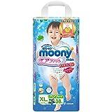 MOONY 成长裤 尿不湿 拉拉裤 尿不湿 XL38片男宝宝 (12kg以上) (日本进口)(包装交替中)-特卖