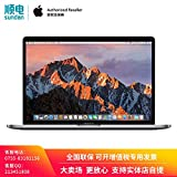 【2017全新一代MacBook Pro】Apple MacBook Pro 13英寸笔记本电脑 深空灰色(Core i5处理器/8GB内存/128GB固态硬盘 MPXQ2CH/A)苹果官方授权 顺丰发货
