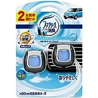 Febreze 纺必适 汽车出风口车载香水空气清新剂 蓝色 2ml*2 双瓶套装 清新空气