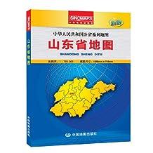 中华人民共和国分省系列地图:山东省地图(盒装折叠版)(1:72万)