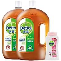 Dettol 滴露 消毒液 1.8L*2 与洗衣液,柔顺剂配合使用+沐浴露滋润倍护150g(亚马逊自营商品, 由供应商配送)