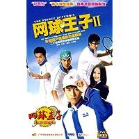 网球王子2真人版