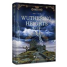 世界经典文学名著系列:Wuthering Heights·呼啸山庄(英文版)