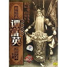 京剧大师谭富英:唱腔艺术专辑(6CD)