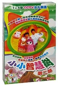 小小智慧树第2部(10VCD)