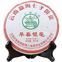 八角亭 普洱茶 生茶 2017年 早春银毫 357克