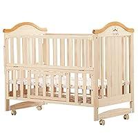 YingBei婴儿床实木无漆欧式新生儿BB床摇篮床宝宝多功能 (98*56)