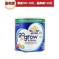(跨境自营)(包税) 雅培Abbott (Similac) Go & Grow心美力金护3段奶粉(12-24个月) 680g 美国原装