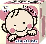TO-PLAN 兒童面霜保濕霜 無染色劑 無香料 低刺激霜