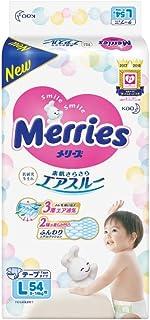 花王(Merries)纸尿裤 L54片 大号尿不湿(9-14kg)(日本原装进口)