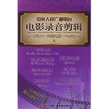 电影录音剪辑:外国电影4(10CD)
