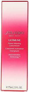 Shiseido 资生堂 资生堂红妍肌活精华露,75毫升