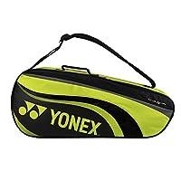 尤尼克斯 YONEX 羽毛球拍包 球拍包 单肩背包BAG8823 三支装