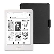 Kindle X 咪咕电子书阅读器 + 原厂保护套超值套装(包含Kindle X 咪咕电子书阅读器-白、原厂保护套-钢琴黑)