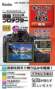 Kenko 液晶保护膜 液晶保护膜 Canon EOS R5用 日本制造 KLP-CEOSR5