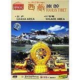 跟我学汉语:西藏旅游拉萨日喀则(DVD)