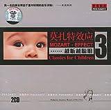 越听越聪明3(精装版)(CD)