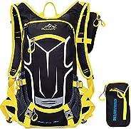 eLim 自行车背包 18L 自行车肩包 轻质户外运动背包适用于徒步旅行骑行,水壶兼容