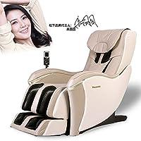 Panasonic/松下家用按摩椅全身多功能全自动智能沙发椅EP-MA03