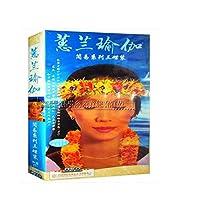 蕙兰瑜珈dvd正版 蕙兰瑜伽简易惠兰瑜伽初级教程DVD+CD彩页 本套瑜珈功由张蕙兰本人教授