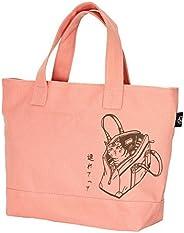 猫头包 粉色 32×マチ10×h23cm -