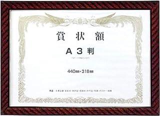 *状额 金架 盒装 七〇 KR-H-70