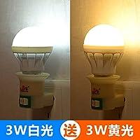 创意LED插座灯节能小夜灯3W5W7W自带开关插电灯床头普通款3W白光送3W黄光