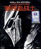 新铁血战士(BD50蓝光碟) 促销品