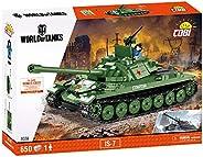 COBI IS-7型坦克拼接玩具 COBI-3038 坦克世界聯名,綠色